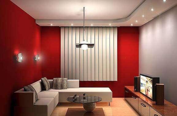 Дизайны маленькой гостиной фото